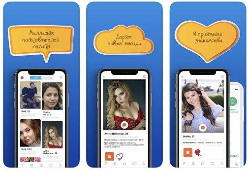 Мобильное приложение сайта онлайн знакомств love.mail.ru