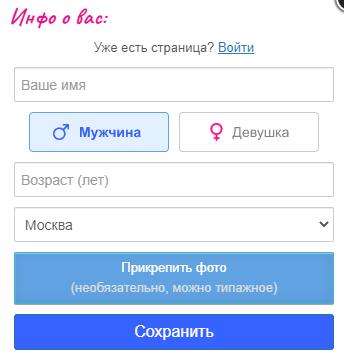 Регистрация на сайте Atolin